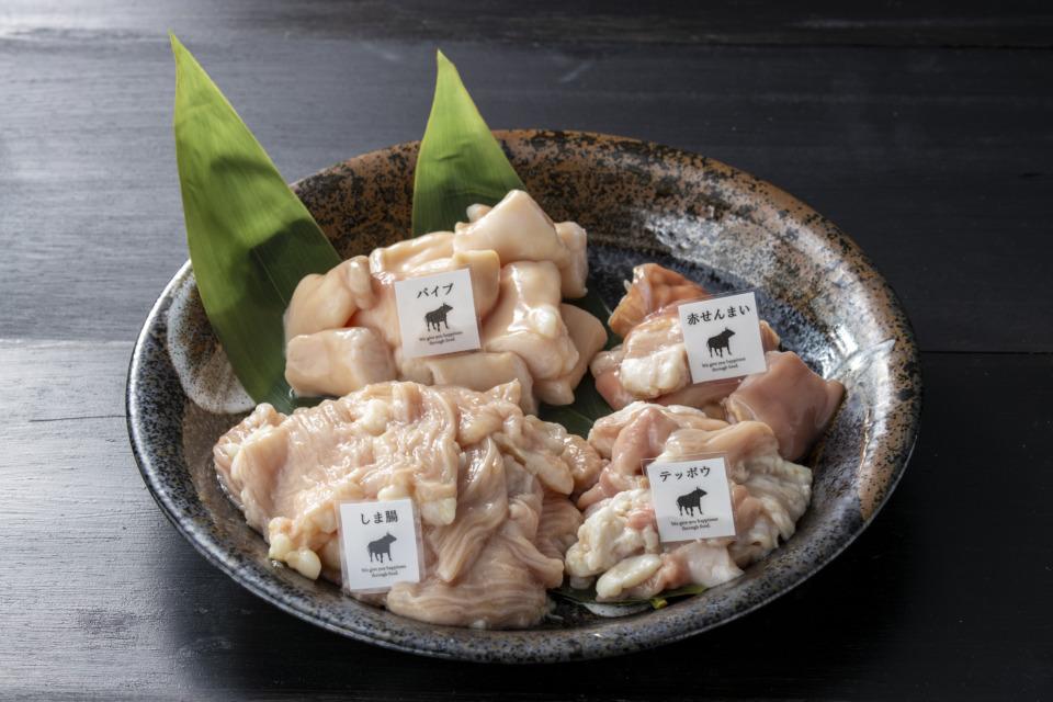 現地直仕入 鳥取県産ホルモンセット鍋用